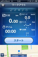 BeatRun01.jpg