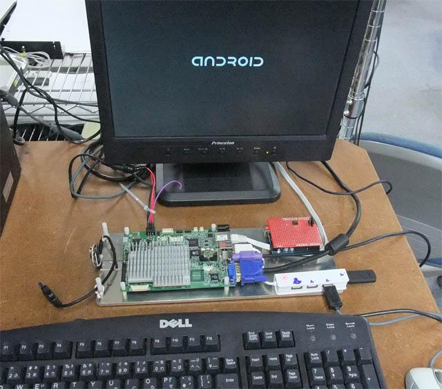 atom-android1.6_01.jpg