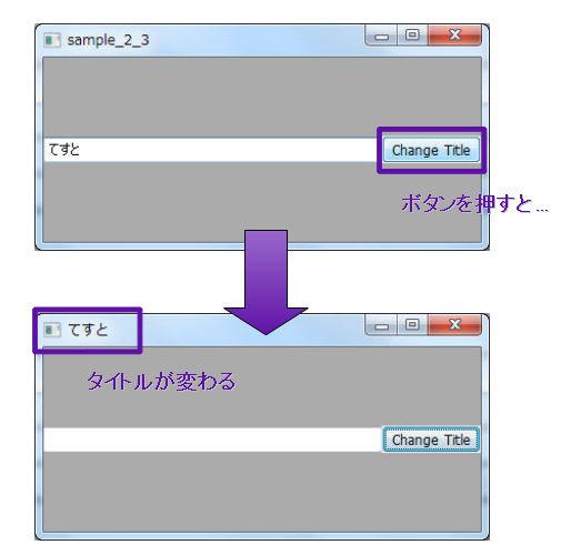 sample_2_3.jpg