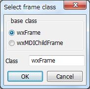 sample_3_3_select_frame_class.png