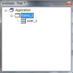 sample_3_3_tree.png