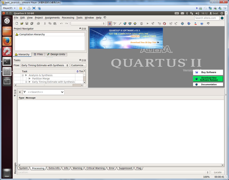 quartus01.png