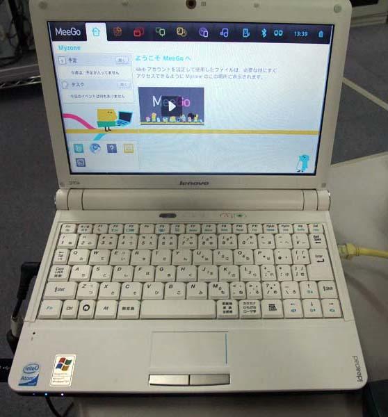 netbook01.jpg