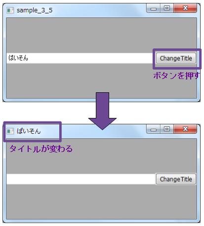 sample_3_5.png