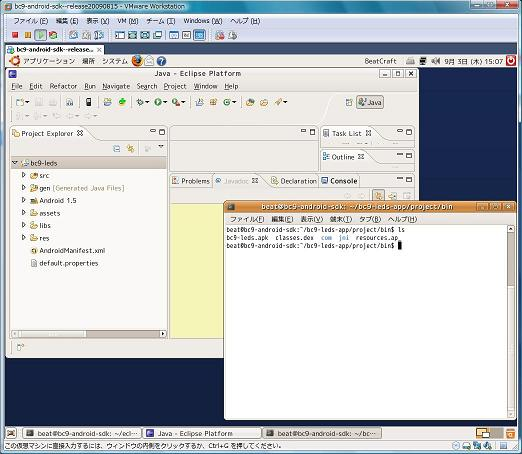 08_build_s.jpg