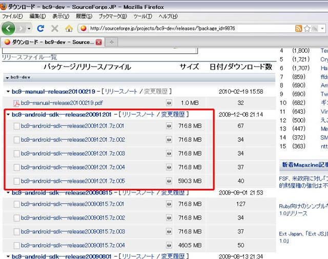 bc9-dev2.jpg